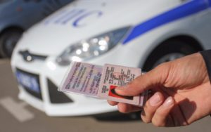 как вернуть водительские права