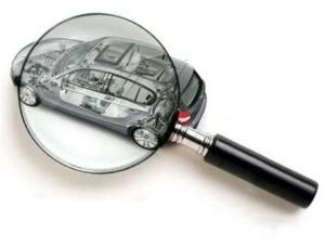независимая экспертиза автомобиля после дтп стоимость