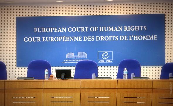 zhaloba v evropejskij sud