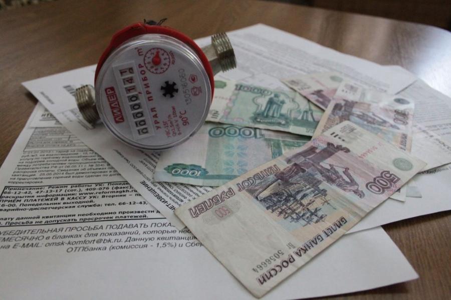 neobosnovannye tarify po oplate kommunalnykh uslug