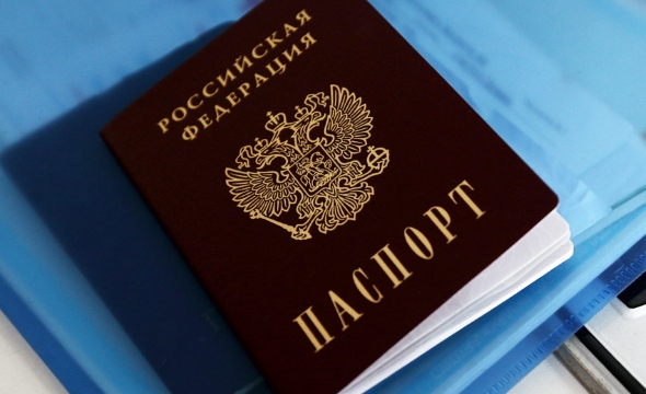 Гражданство РФ: упрощенный порядок
