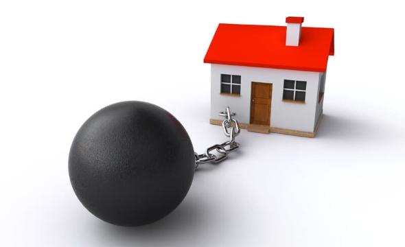 Обременение объекта недвижимости