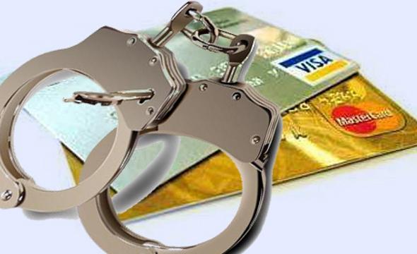Арест карты приставами