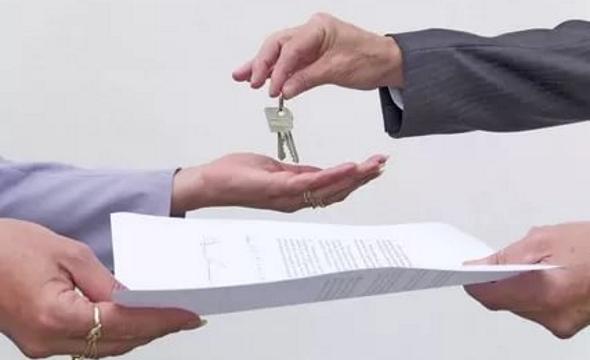 Дополнительное соглашение аренды