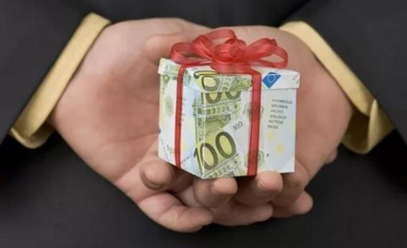 Стоимость подарка