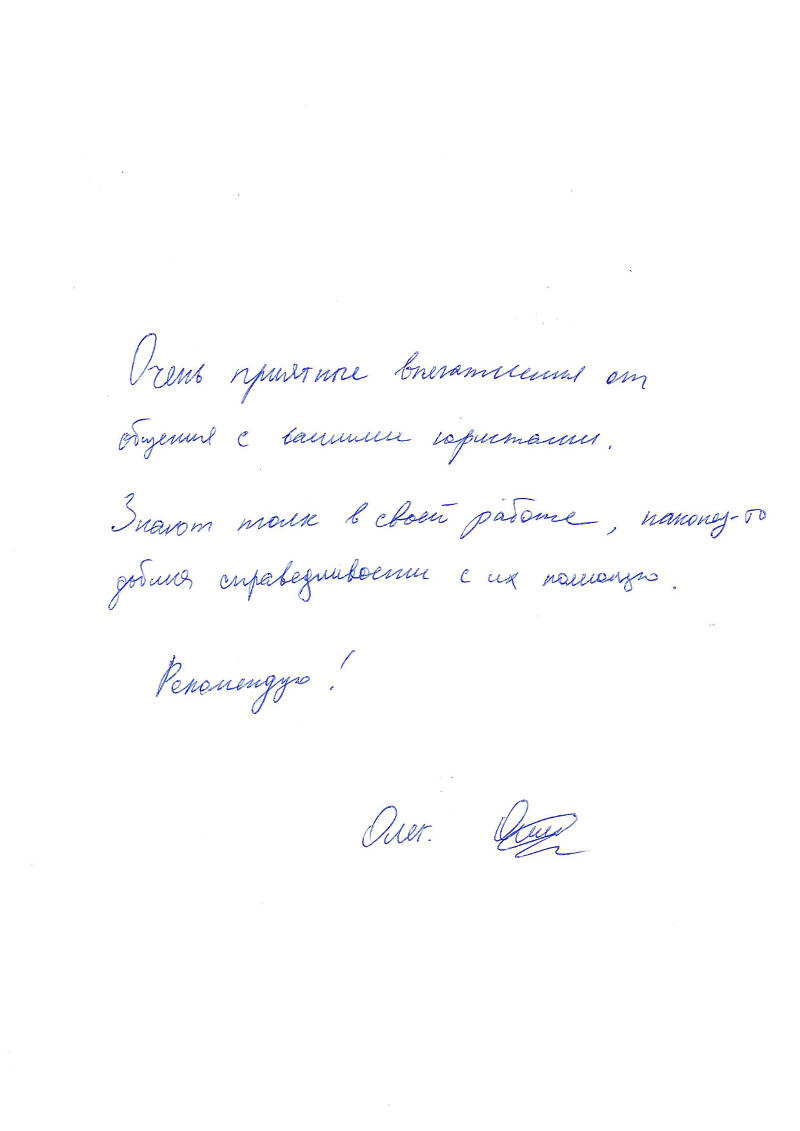 oleg-scan