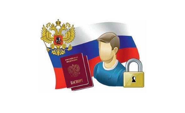 Договор об обмене информацией в соответсвии с фз 152