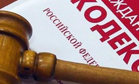 Можно ли при гражданском деле воспользоваться услугами гражданского адвоката