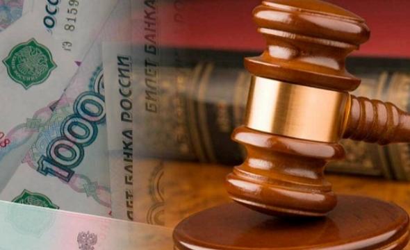 Права инвалида 2 группы в суде