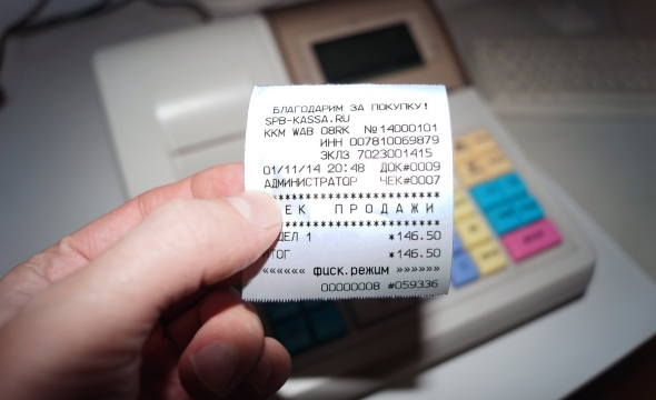 Не дали чек при покупке в интернет магазине