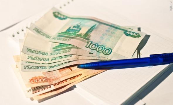 Возврат страховки по кредиту законодательство