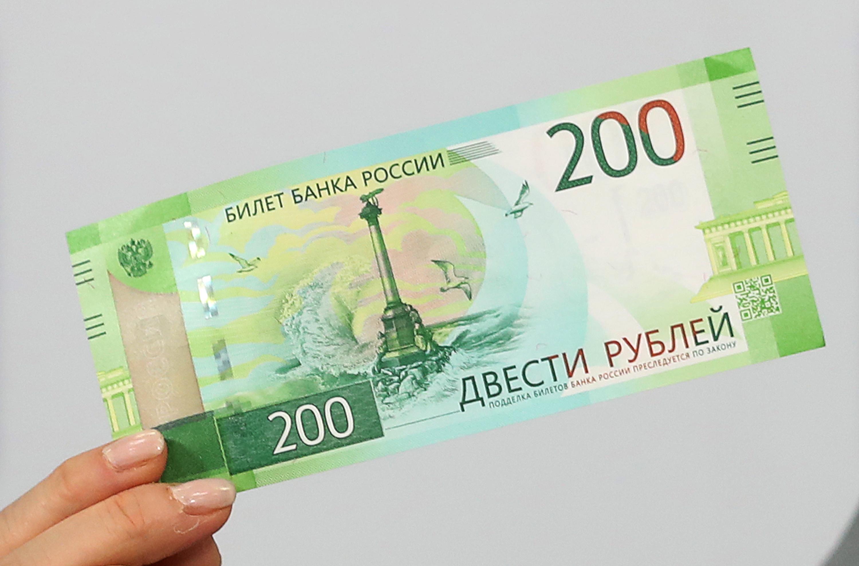 Что делать, если не принимают банкноты номиналом 2000?