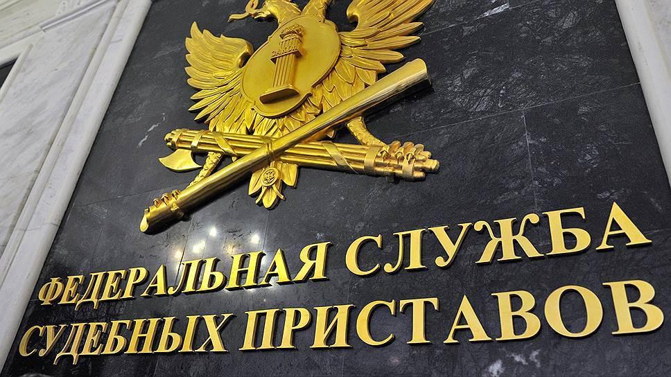 Путин расширил полномочия судебных приставов